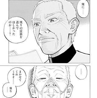 GGG_image