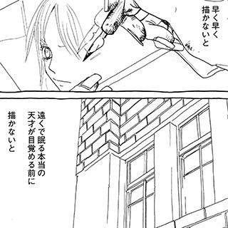 yomiyoma_image